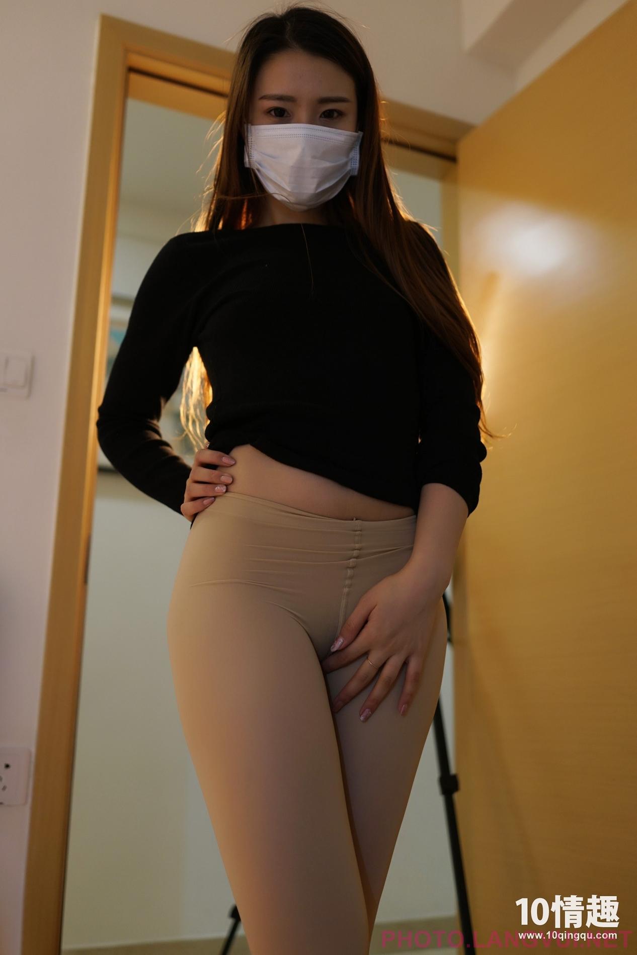 10QingQu Mask Series No 284