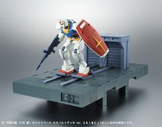 射出,倒數1分鐘!ROBOT魂 白色基地 彈射甲板 ver. A.N.I.M.E. ホワイトベース カタパルトデッキ