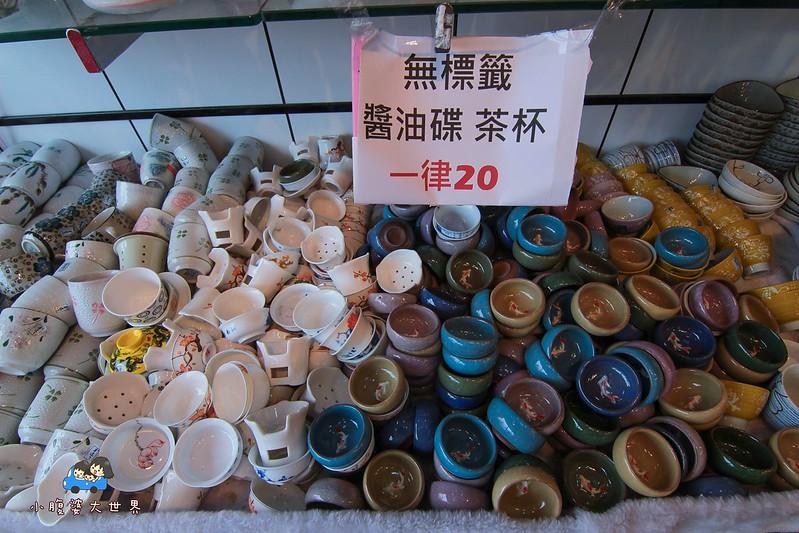 彰化碗盤特賣 012