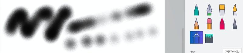 2017-5-15_2-55-32