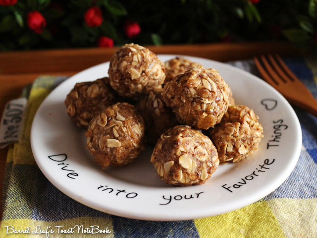 nobake oatmeal energy ball (1)
