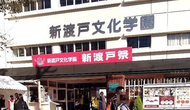 edutokyo_nitobe_201510 (1)