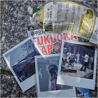 At Fukuoka ...