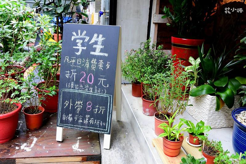 柴米菜單板橋早午餐致理美食推薦新埔捷運不限時咖啡廳 (2)
