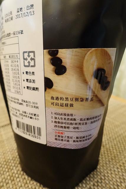 百桂食品 (18)