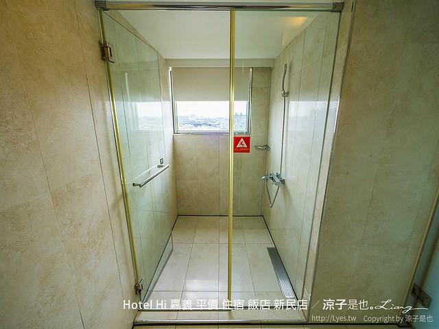 Hotel Hi 嘉義 平價 住宿 飯店 新民店 58