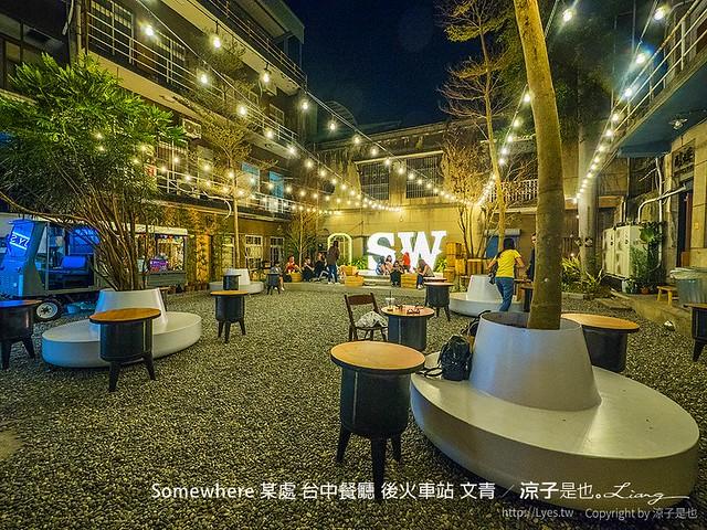Somewhere 某處 台中餐廳 後火車站 文青 3