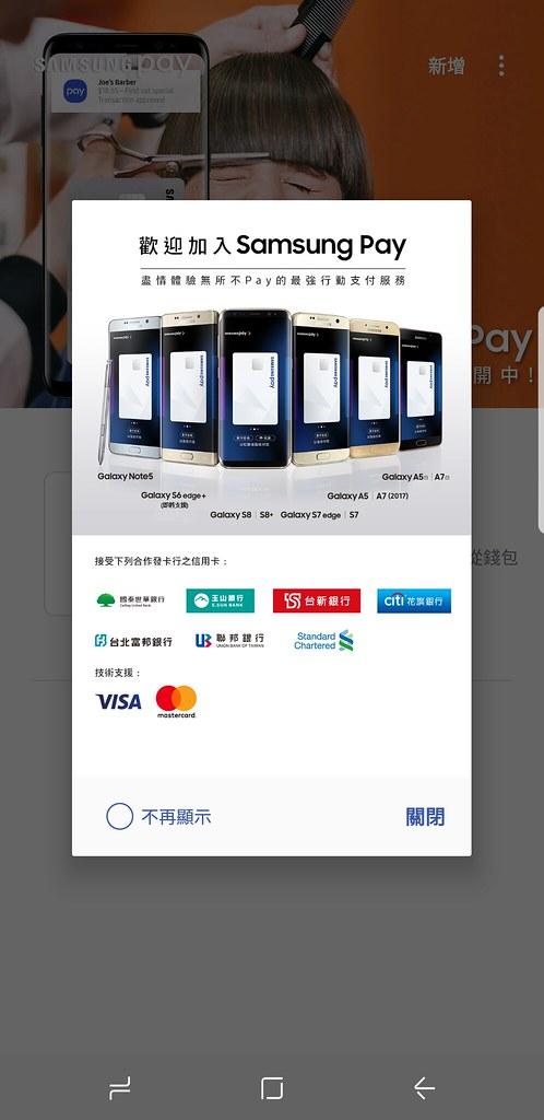 Samsung Pay 14-1 (1)