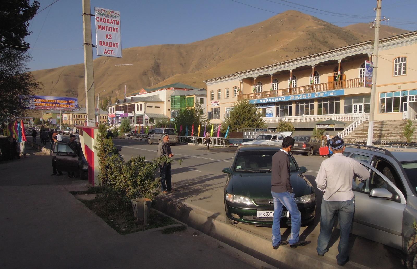 того, вахдат таджикистан фото актером надо