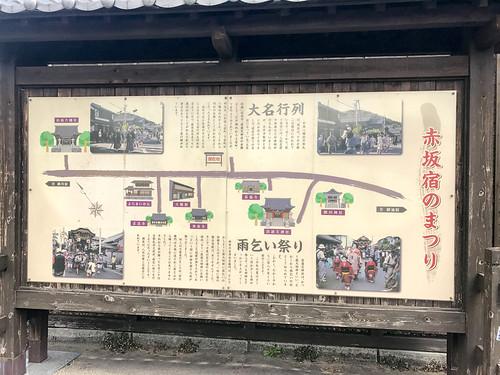 ここから街道復帰。 (@ 赤坂紅里交差点 in 豊川市, 愛知県)