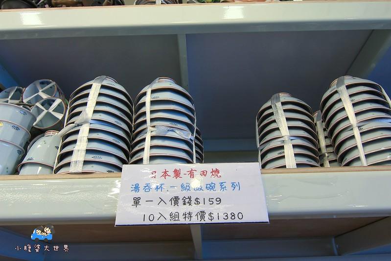 彰化碗盤特賣 241