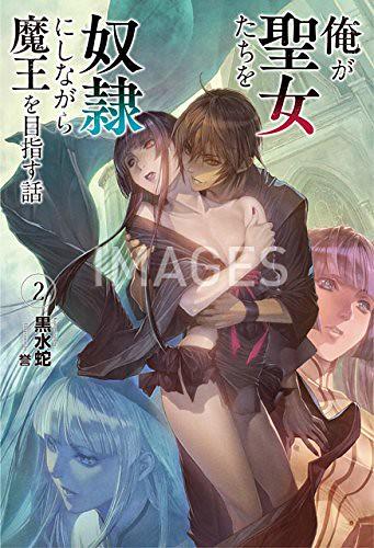 Capas de volumes de Light Novels 19-25 de Junho 2017