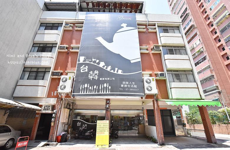 高雄台中餐具批發台韓母親節優惠特價活動29