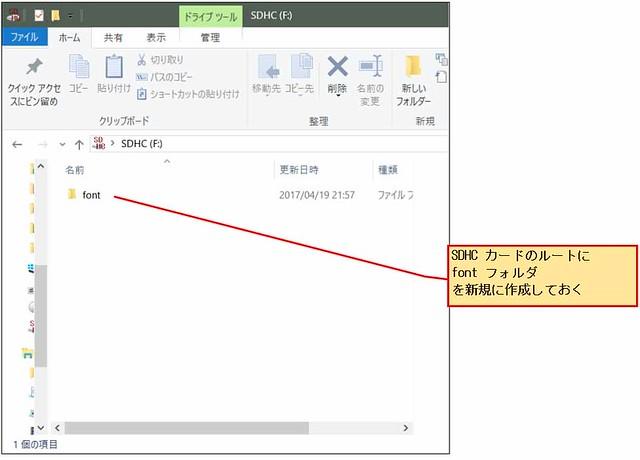 SSD1331_MyFont_20