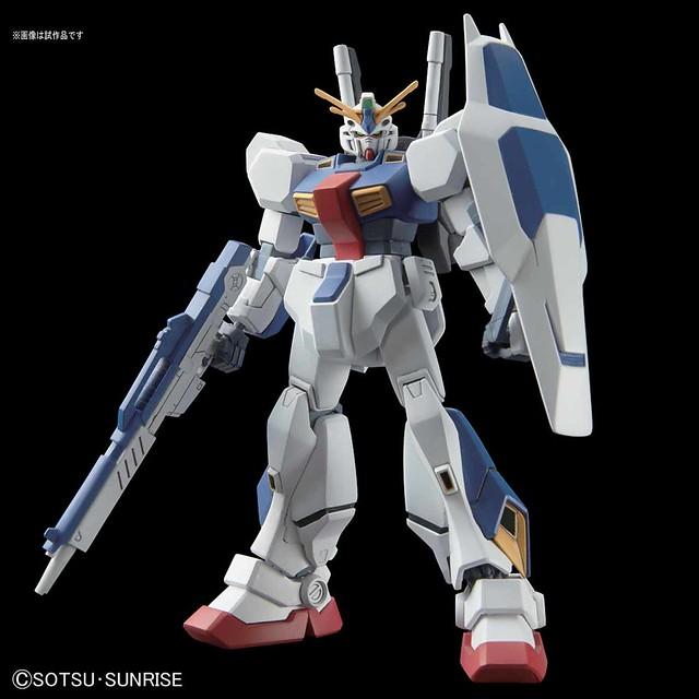 「最速立體化!」HG 《機動戰士鋼彈 Twilight AXIS》鋼彈AN-01 崔斯坦 1/144組裝模型 ガンダムAN-01 トリスタン