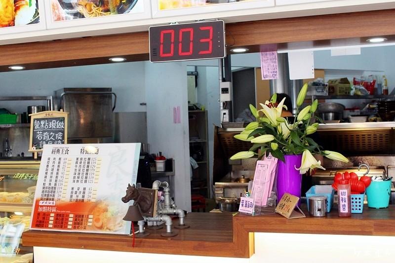 33725443074 9c99d81481 b - 熱血採訪 | 台中北區【良森食堂】醬香鮮嫩的燒肉蓋飯只要69元!拉麵加大份量整個double