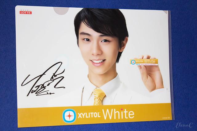 Clear file Xylitol White Yuzuru Hanyu