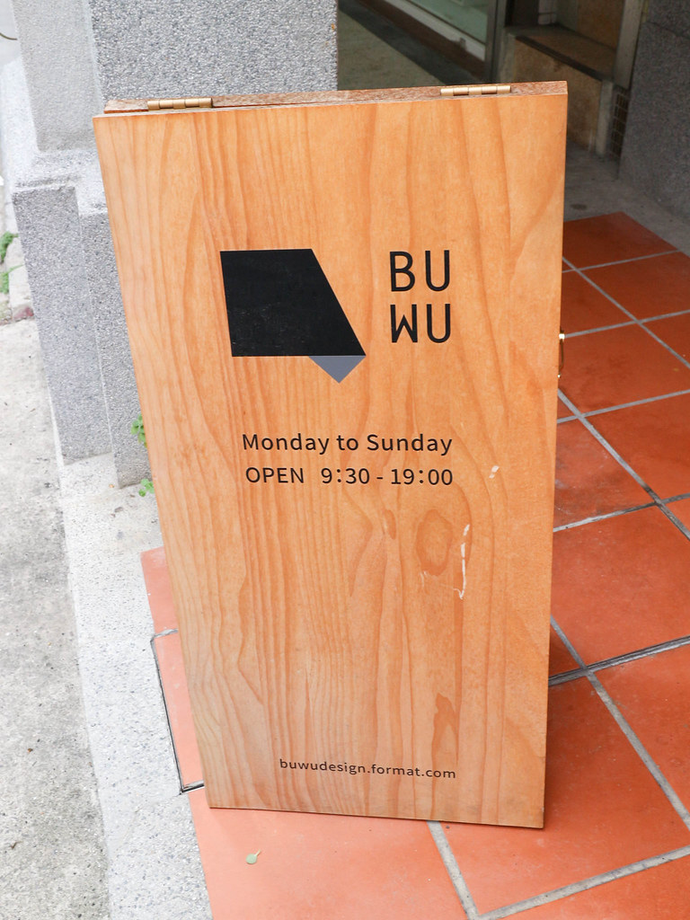 BUWU 布物設計 (57)