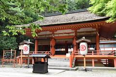 JAPON KOTOHIRA (Shikoku)