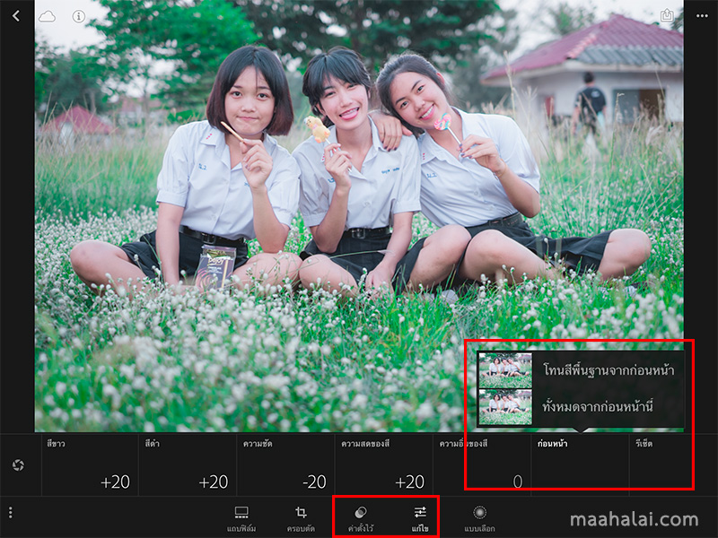 Lightroom Copy Preset