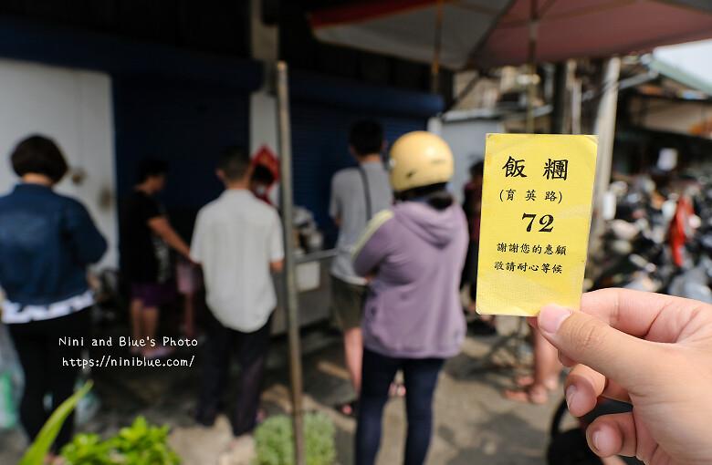 台中早餐育英飯糰成功國小樂業04