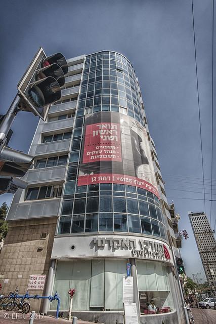 Ben Gurion Street, Ramat Gan