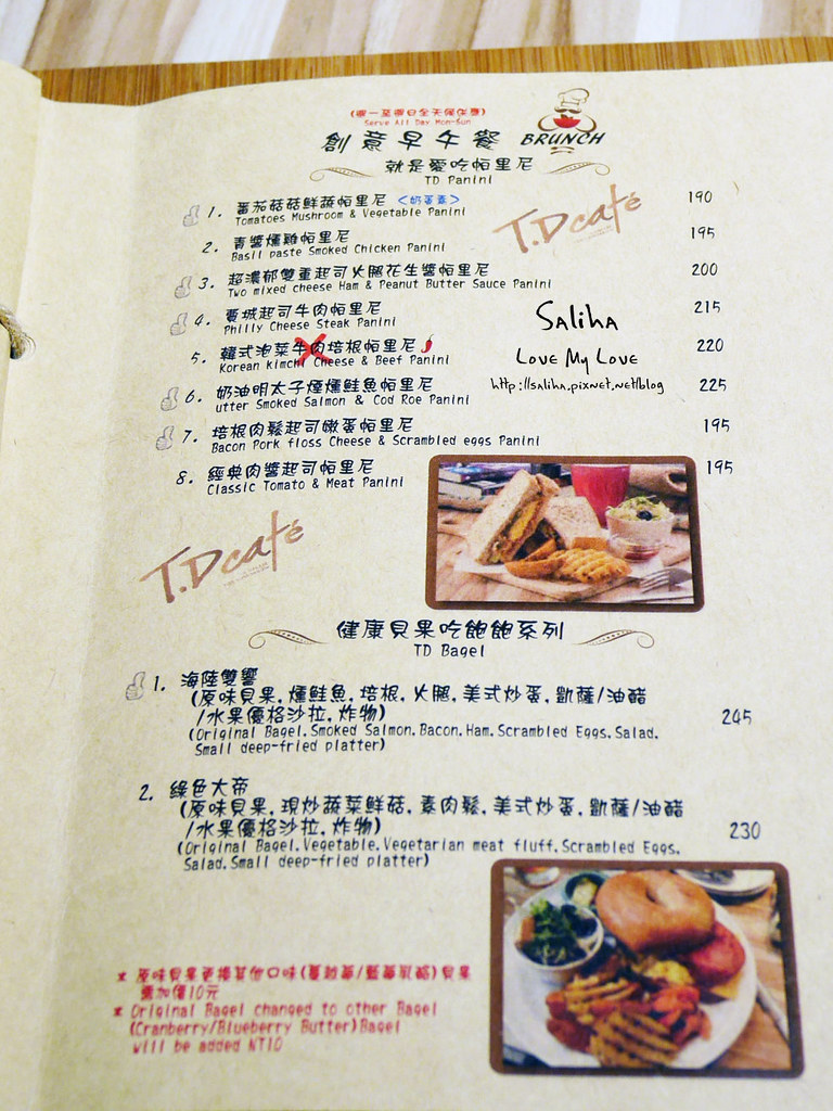 七張大坪林站附近餐廳美食不限時咖啡館推薦T.D. Cafe 菜單menu (2)