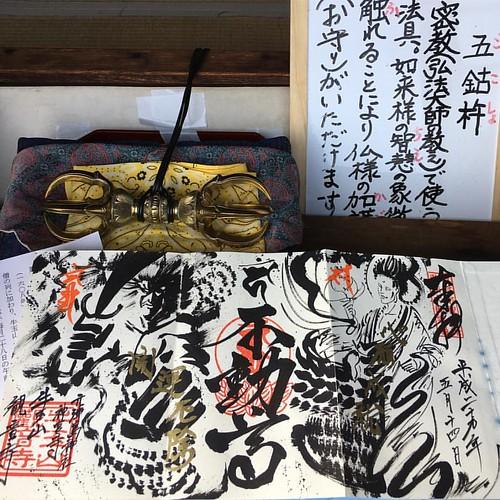 津島の観音寺さんの御朱印。 なんと力作を描いて頂きました〜 こりゃすごい(ΦωΦ) #japanese #temple #gosyuin #御朱印