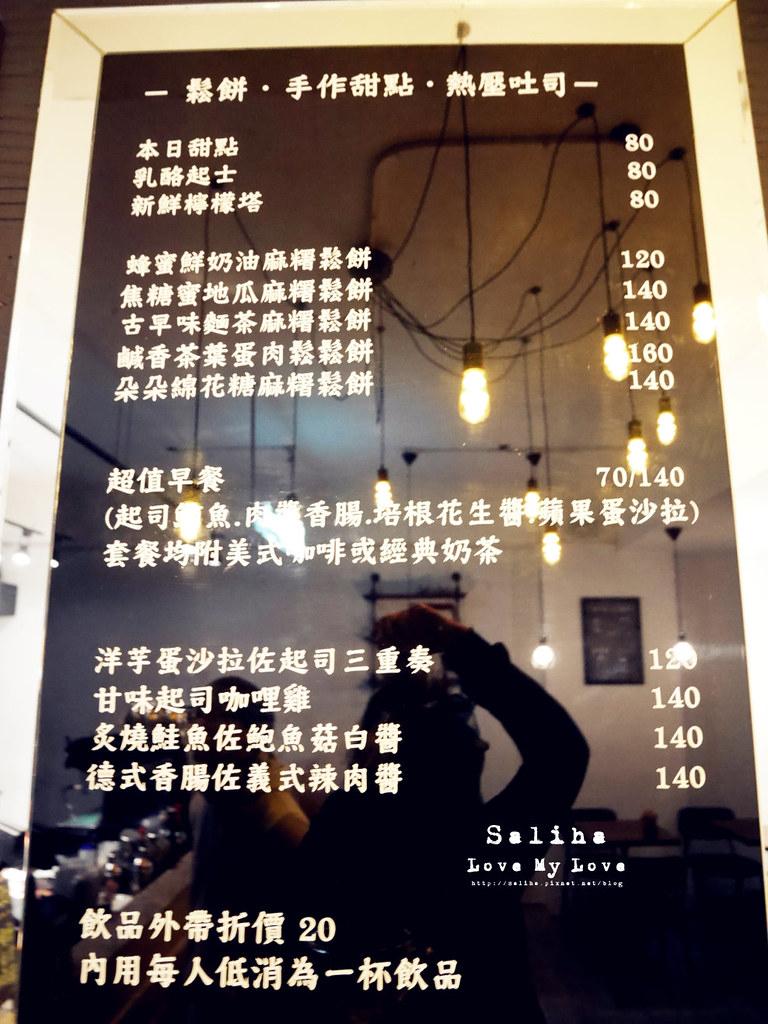 台北小巨蛋站南京三民站附近餐廳咖啡館推薦12 Cafe菜單menu