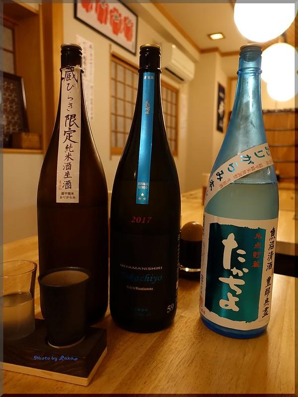 Photo:2017-05-09_T@ka.の食べ飲み歩きメモ(ブログ版)_新潟地酒と十日町の美味しいとこが楽しめる【神楽坂】別邸むすび_08 By:logtaka
