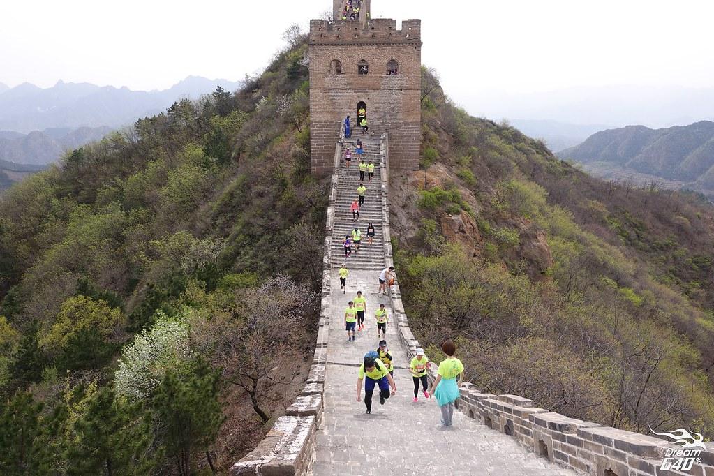 北京金山嶺長城馬拉松-029