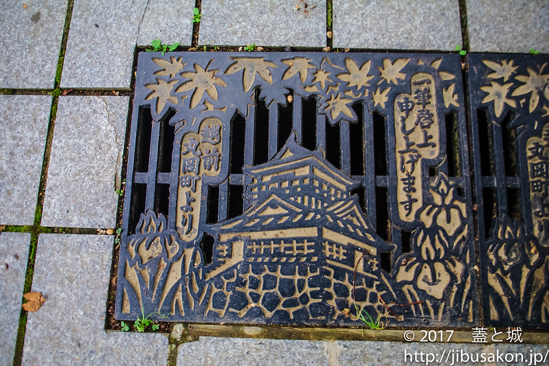 maruoka-manhole