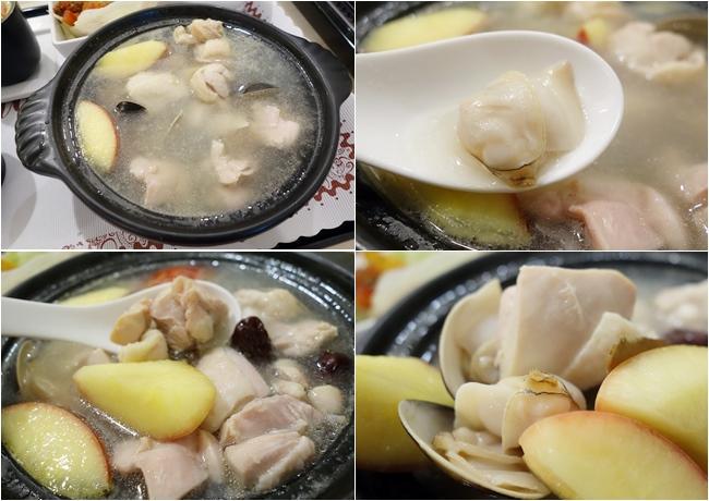 茶自點 竹東店 蘋果蛤蠣雞 (11).jpg