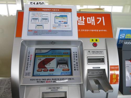 釜山慶南競馬場の馬券券売機