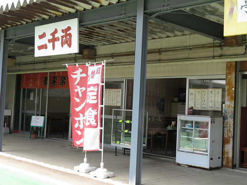 佐賀競馬場の二千両