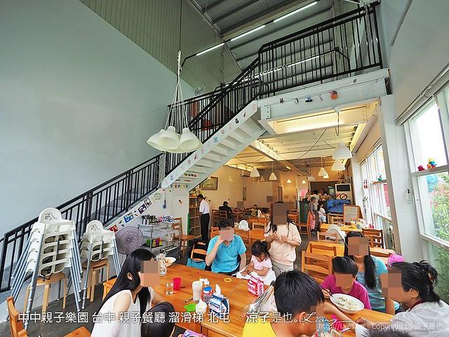 中中親子樂園 台中 親子餐廳 溜滑梯 北屯 23