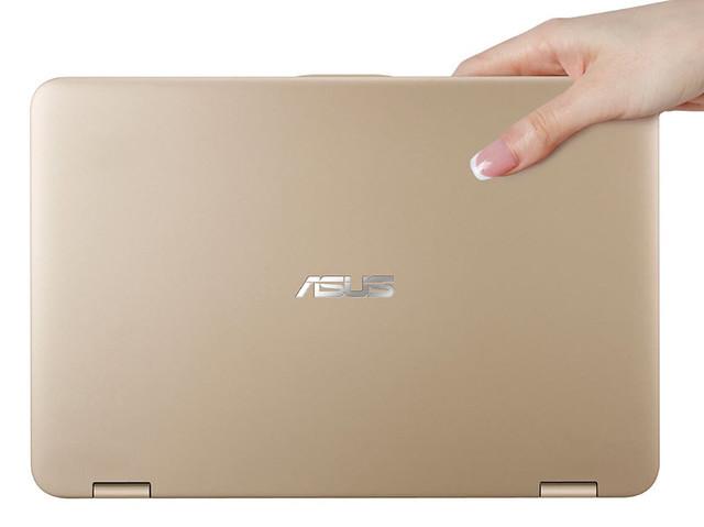 VivoBook Flip 12