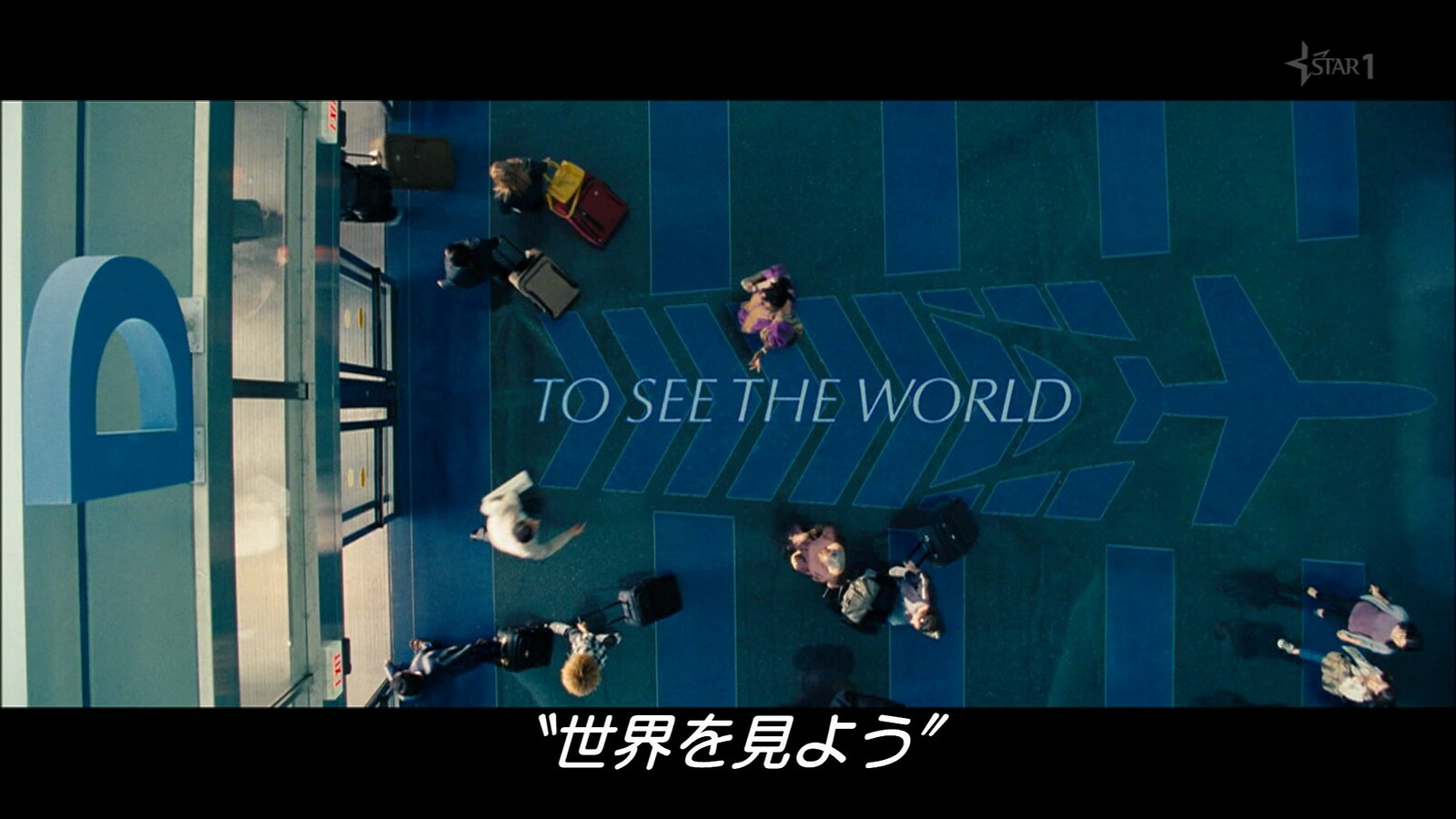 to-see-the-world