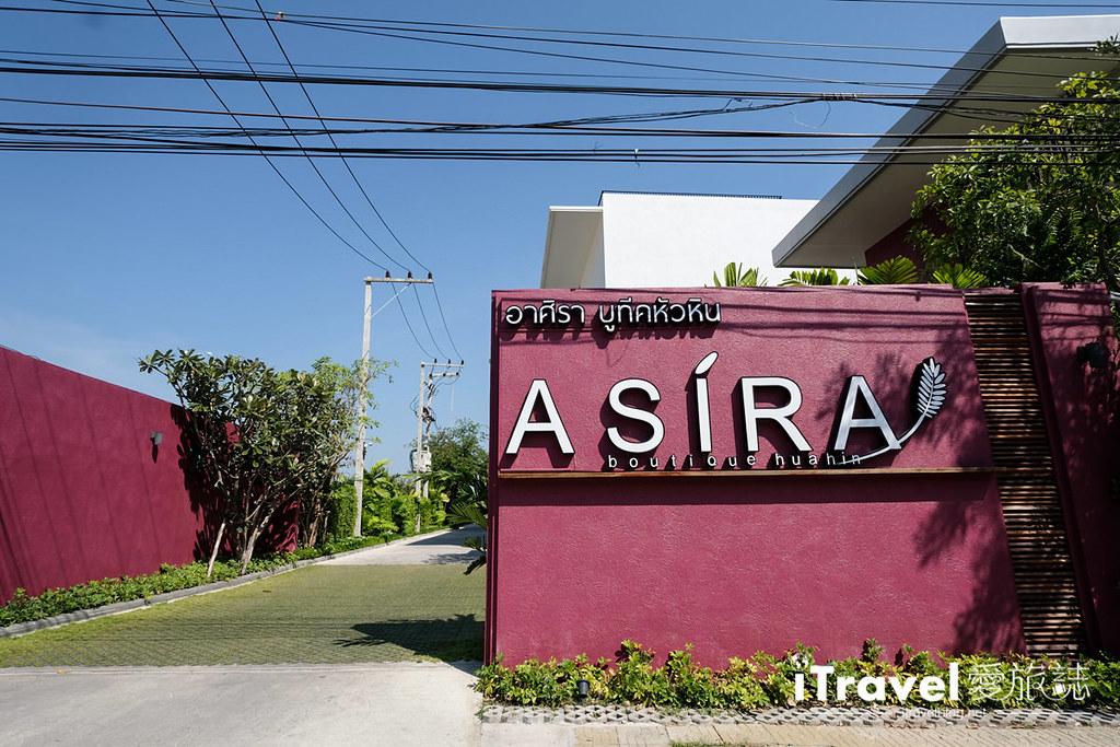 华欣阿斯拉精品酒店 Asira Boutique HuaHin (2)