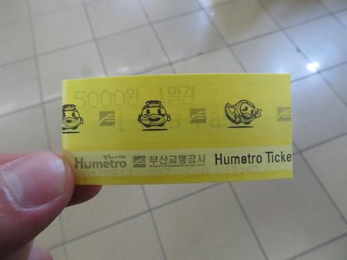 釜山の地下鉄一日券