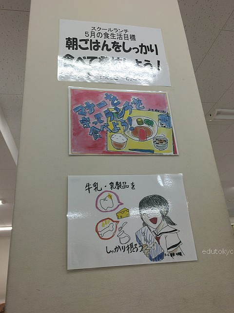 edutokyo_tokyokasei_201605 (8)
