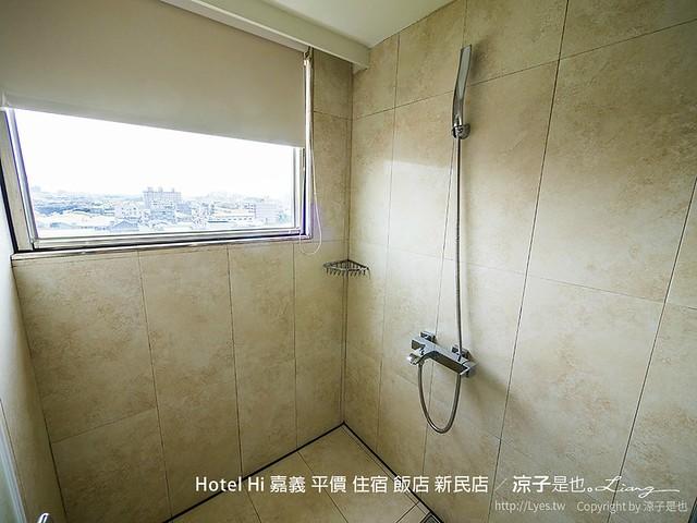 Hotel Hi 嘉義 平價 住宿 飯店 新民店 57