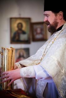 Божественная литургия 253
