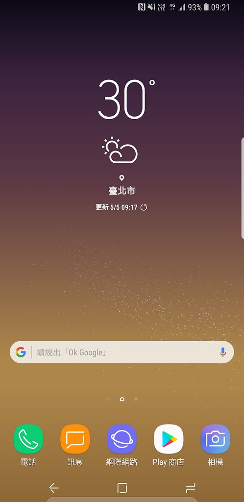 Samsung Pay 7 (1)