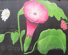 Flowers Mural (2016) by Mona Oman, Gerardi's Farmers Market, Staten Island, New York City