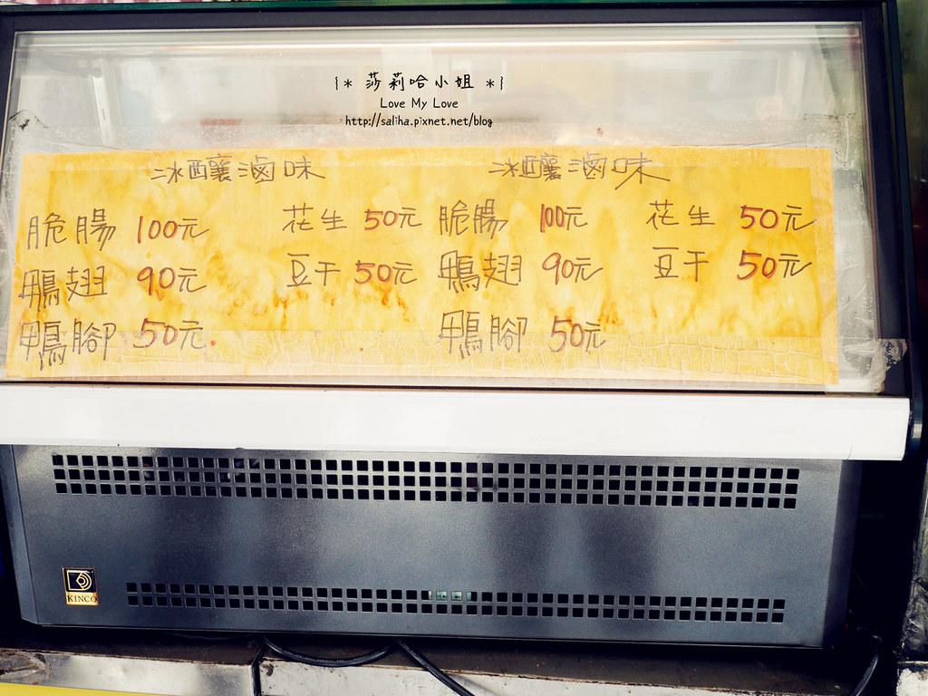 台北文山區木柵美食推薦真好味烤鴨莊烤鴨三吃價位菜單