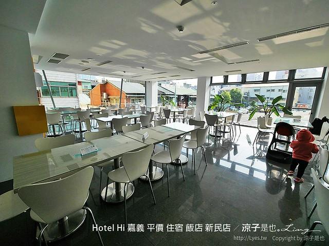 Hotel Hi 嘉義 平價 住宿 飯店 新民店 3