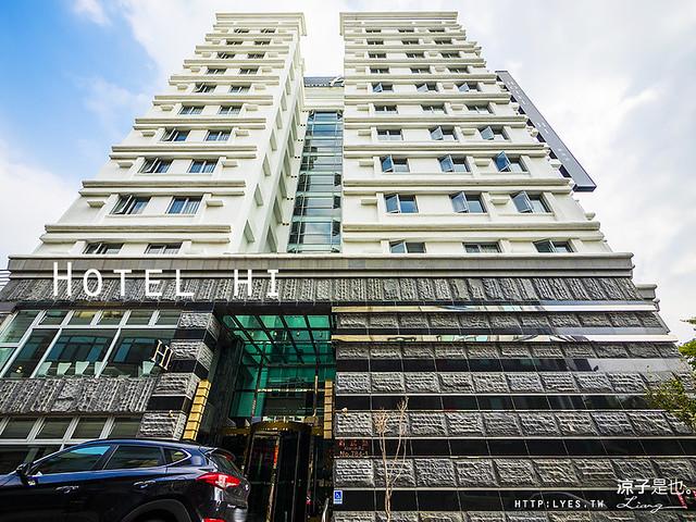 Hotel Hi 嘉義 平價 住宿 飯店 新民店 168