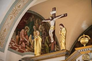 Покровский собор 200