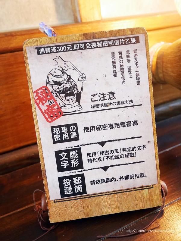 三星園抹茶10